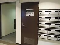 日本スピリチュアル協会の入り口の写真
